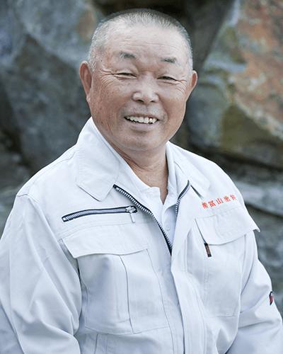 取締役会長 2代目 冨山新一(トミヤマ シンイチ)