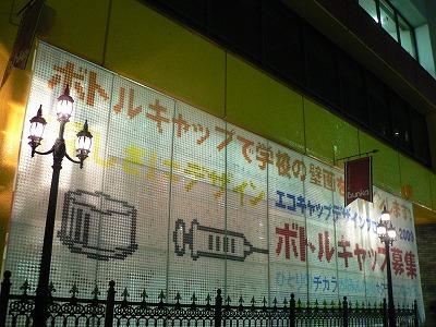 冨山社長の『Re-COCORO』   ブログ