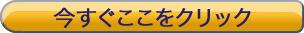 冨山社長の『Re-COCORO』ブログ border=