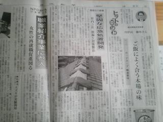 冨山社長の『Re-COCORO』ブログ-DVC00190.jpg