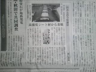 冨山社長の『Re-COCORO』ブログ-DVC00188.jpg