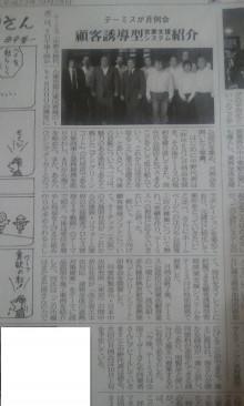 ペイントLOVE!塗装業をこよなく愛する塗装伝道師ブログ!!