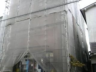 茨城県3代続く感激塗り替え専門店                          冨山社長の『Re-COCORO』ブログ-DVC00261.jpg