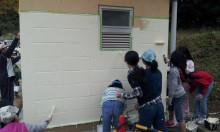 茨城県3代続く感激塗り替え専門店@冨山達也-20121111_104420.jpg