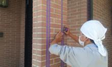 水戸市・ひたちなか市の外壁塗装情報ブログ-20131112_135914.jpg
